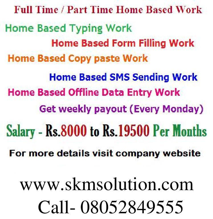 Typing jobs from home without investment in kolkata are forex brokers cheating their clients